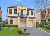 5 Aquamarine Street, Quakers Hill, NSW 2763