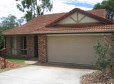 2  Bards Court, Nerang, Qld 4211