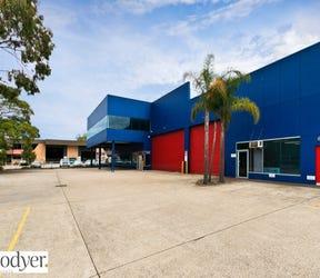 C&D, 23-27 Bourke Rd, Alexandria, NSW 2015