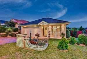 5 Brookview Street, Currans Hill, NSW 2567