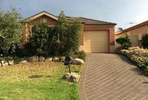 33 Keighran Mill Drive, Blair Athol, NSW 2560