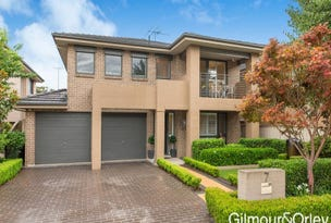 7 Wedge Place, Beaumont Hills, NSW 2155