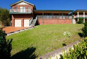 12 Narryna Place, Glen Alpine, NSW 2560