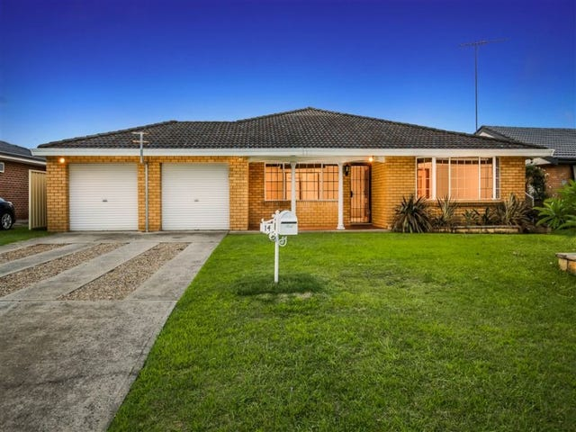 14 Howell Crescent, South Windsor, NSW 2756