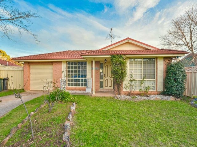 17 Quinion Place, Ambarvale, NSW 2560