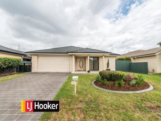 73A The Heights, Tamworth, NSW 2340