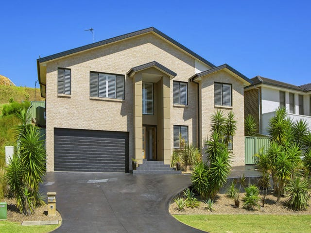26 George Fuller Drive, Figtree, NSW 2525
