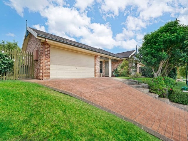 11 The Highwater, Mount Annan, NSW 2567