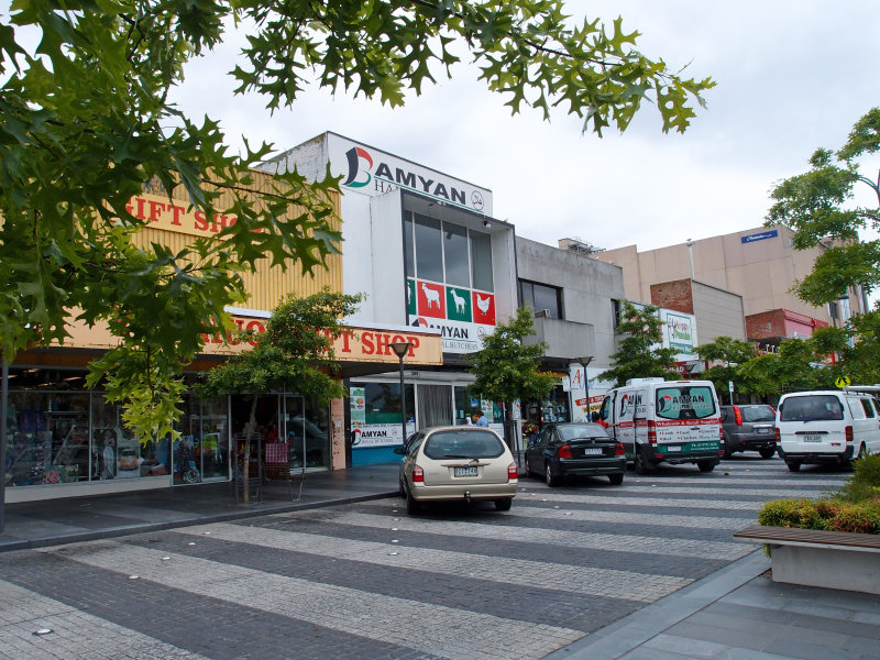 285 Lonsdale Street Dandenong Vic 3175 Sold Retail