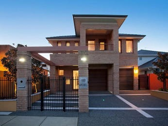 Photo of a brick house exterior from real Australian home - House Facade photo 281503