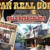 Original Gold Rush Colony, 26 James Street, Mogo, NSW 2536