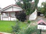 567 Goodwood Road, Colonel Light Gardens, SA 5041