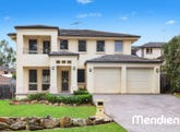 6 Hyatt Close, Rouse Hill, NSW 2155