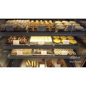 Tolga Bakery, 1/56 Main Street, Tolga, Qld 4882
