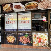 Shop 1, 241 Liverpool Road, Ashfield, NSW 2131