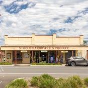 Stroud Hardware & Produce, 71 Cowper Street, Stroud, NSW 2425