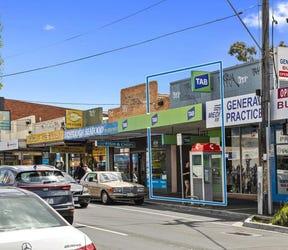461 Centre Road, Bentleigh, Vic 3204