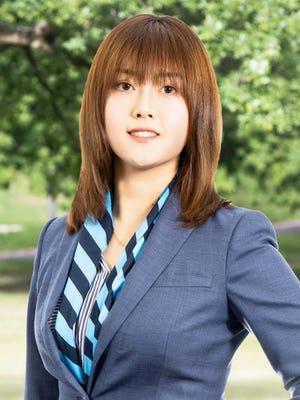 Cecilia Yao