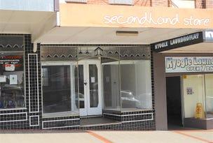 41 Summerland  Way, Kyogle, NSW 2474