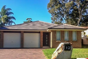 12 Tibbles  Avenue, Old Erowal Bay, NSW 2540