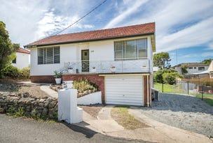 125 Christo Road, Waratah, NSW 2298