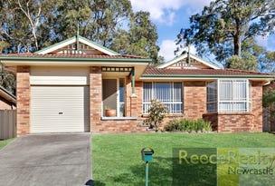 42 Drysdale Drive, Lambton, NSW 2299