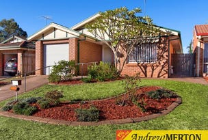 2 Athena Court, St Clair, NSW 2759