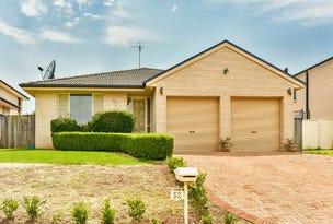 52 The Kraal Drive, Blair Athol, NSW 2560