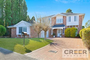 18 Sundew Close, Garden Suburb, NSW 2289