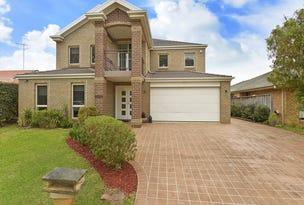 15 Mundurra Place, Kellyville, NSW 2155