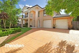 38 Benson Road, Beaumont Hills, NSW 2155