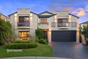 17 Julian Close, Kellyville, NSW 2155
