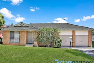 14 Pains Place, Currans Hill, NSW 2567