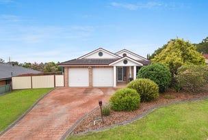 12 Deerwood Street, Kanwal, NSW 2259