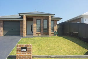 25B Fantail Street, South Nowra, NSW 2541