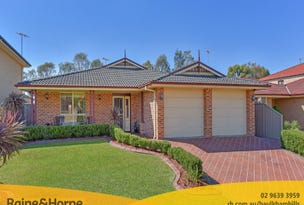 15 Farrier Way, Kellyville Ridge, NSW 2155