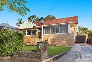 271  Ballina Road, East Lismore, NSW 2480