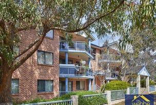 76-78 Meehan Street, Granville, NSW 2142