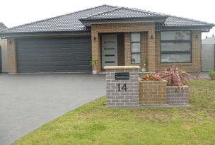 14 Curta Place, South Nowra, NSW 2541