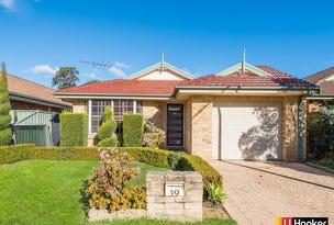 39 Lyndhurst Court, Wattle Grove, NSW 2173