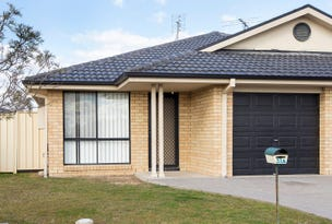 1/31 McMullins Road, East Branxton, NSW 2335