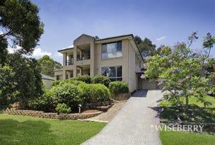 40 Weaver  Crescent, Watanobbi, NSW 2259
