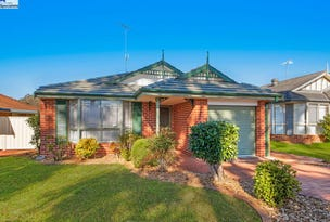 43A Larapinta Crescent, St Helens Park, NSW 2560