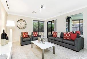 18 Atlantic Place, Beaumont Hills, NSW 2155