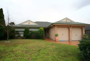 9 Gloaming Avenue, East Maitland, NSW 2323