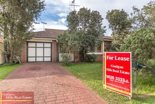 40 Woldhuis Street, Quakers Hill, NSW 2763