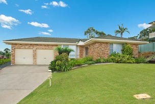 4 Kingfisher Place, Goonellabah, NSW 2480