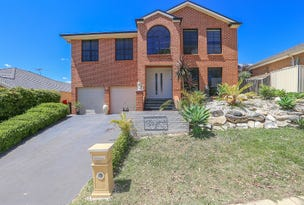 292 Mount Annan Drive, Mount Annan, NSW 2567