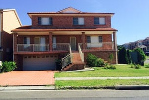 2 Gerarda Place, West Hoxton, NSW 2171