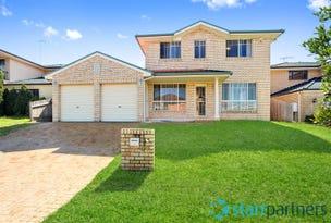 26 Wardia Street, Glenwood, NSW 2768